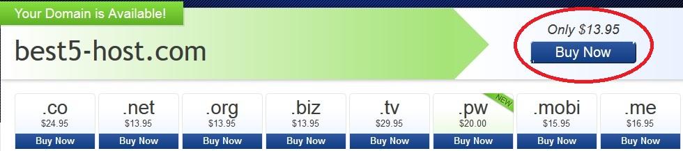 اسعار نطاقات اينوم