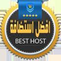 logobesthost125